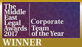 Corporate Team of the Year 2017, The Middle East Legal Awards
