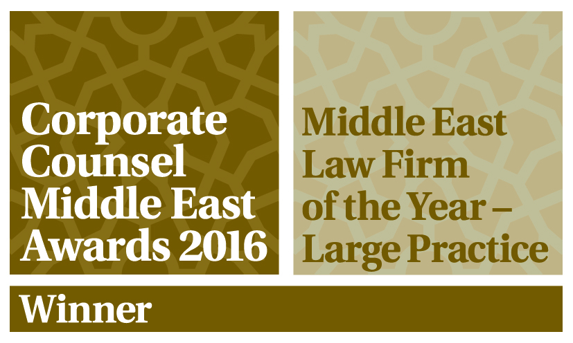 HADEF & PARTNERS WINS MIDDLE EAST LAW FIRM OF THE YEAR