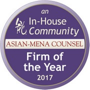 Honourable Mention for Banking & Finance Firm of the Year 2017