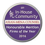 Honourable Mention for International Arbitration Firm of the Year 2016