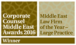 Middle East Law Firm of the Year 2016
