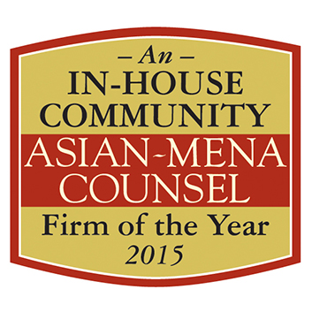 Most Responsive Domestic Firm in the UAE 2015
