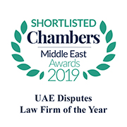 Shortlisted for UAE Disputes Law Firm of the Year 2019