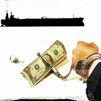THE MIRAGE OF A WRONGFUL VESSEL ARREST CLAIM IN THE UAE