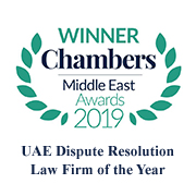Winner - UAE Dispute Resolution Law Firm of the Year 2019